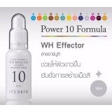 It S Skin Power 10 Formula Wh Effector With Arbutin ใน กรุงเทพมหานคร