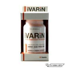 Ivarin ผลิตภัณฑ์เสริมอาหาร 60 แคปซูล Ivarin ถูก ใน กรุงเทพมหานคร