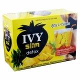 ราคา Ivy Slim Detox แท้100 ไอวี่ สลิม ดีท๊อกซ์ 10ซอง 1กล่อง น้ำชงรสสับปะรด น้ำชงรสสับปะรด Ivy เป็นต้นฉบับ