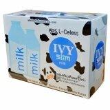 ราคา Ivy Slim Milk แท้100 10ซอง 1กล่อง ไอวี่ สลิม มิลล์ นมผอมสลิมมิลค์