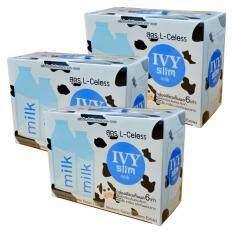ส่วนลด Ivy Slim Milk ไอวี่ สลิม มิลล์ นมผอม ฉีก ชง ดื่ม ทานง่าย รสชาติอร่อย 3 กล่อง 10 ซอง กล่อง