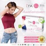 ขาย ไอยะ สลิม Iya Slim Tokyo Plus ผลิตภัณฑ์อาหารเสริมลดน้ำหนัก สกัดจากธรรมชาติ 100 1 กล่อง X 15 แคปซูล ถูก