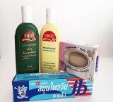 ราคา Jabao ชุดรวมสินค้าจาเป่า สบู่ ยาสีฟัน แชมพู ครีมนวด รวมค่าจัดส่ง เป็นต้นฉบับ