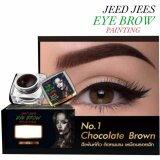 ซื้อ สีเพ้นท์คิ้ว Jeedjees Eyebrow Painting No 1 พร้อมแปรง ออนไลน์ ถูก