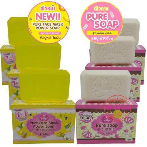 jellys pure face mask power soap 7in1 สบู่มาส์กหน้าเจลลี่เพียวเฟส แถมฟรี ตาข่ายตีวิปโฟม 80 กรัม(3 ก้อน) +jellys Pure Soap สบู่เจลลี่ หัวเชื้อผิวขาว 100g ( 3 ก้อน)