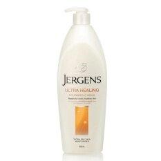 Jergens Ultra Healing Extra Dry Skin Moisturizer 650Ml สำหรับผิวคล้ำแห้งเสีย กรุงเทพมหานคร