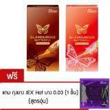 ขาย Jex Chocolate 6 ชิ้น Jex Strawberry 6 ชิ้น 12 ชิ้น เเถม Jex Hot ถุงยางแบบ อุ่น 1 ชิ้น ราคาถูกที่สุด