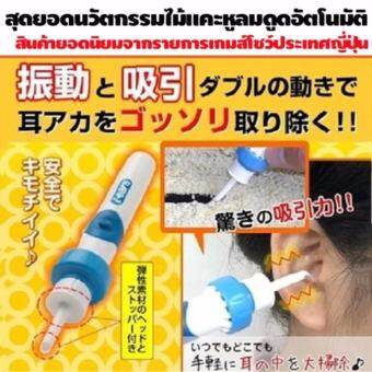 JJ เครื่องแคะหู + ดูดขี้หู 2in1 พกพา พร้อมกล่องเก็บ ใช้ได้ทั้งเด็ก / ผู้ใหญ่ นวัตกรรมญี่ปุ่น-