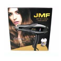 ขาย ซื้อ ออนไลน์ Jmf Colorful Lights Hair Dryer ไดร์เป่าผม 2000 วัตต์ รุ่น Rct 3900A