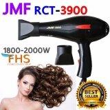 ส่วนลด Jmf Hair Dryer Rct 3900 ไดร์เป่าผม ปรับแรงลมได้ 3 ระดับ ไดร์เป่าผมพลังสูง สำหรับมืออาชีพและทุกคน