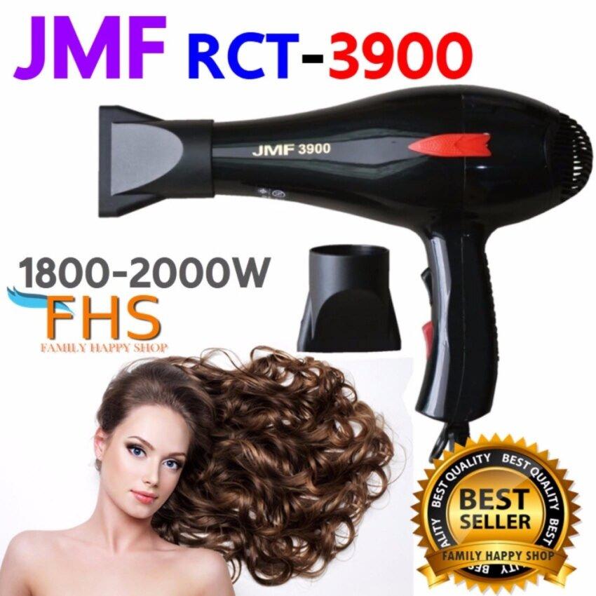 JMF Hair dryer RCT 3900 ไดร์เป่าผม ปรับแรงลมได้ 3 ระดับไดร์เป่าผมพลังสูง (สำหรับมืออาชีพและทุกคน)