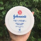 ขาย Johnson Johnson Baby Powder 140G แป้งฝุ่น จอนสันแอนด์จอนสัน ใหม่