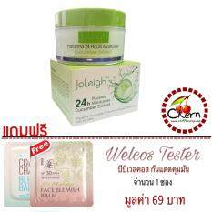 ซื้อ Joleigh Placeta Cream ครีมรกแกะผสมน้ำแตงกวา 100 G 1กระปุก Joleigh ออนไลน์