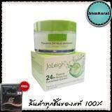 ซื้อ Joleigh Placeta Cream 100G ครีมรกแกะผสมน้ำแตงกวา 1กระปุก Joleigh ถูก