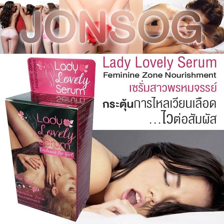 JONSOG Lady Lovely Serum เซรั่มเพื่อจุดซ่อนเร้นผู้หญิง สารสกัดจากกวาวเครือ เพิ่มความฟิตกระชับแน่นดุจสาวพรหมจรรย์ ผิวอวบอิ่มเนียนนุ่ม กลิ่นหอมอุ่นละมุน เลือดไหลเวียนสะดวกไวต่อสัมผัส 10ml. 1 ชิ้น