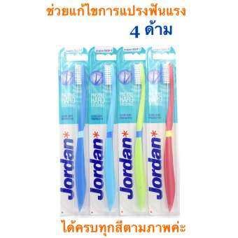 รีวิว แปรงสีฟัน Jordan Click Gum Protector แปรงสีฟันที่ช่วยลดการแปรงฟันแรง x4 ด้าม