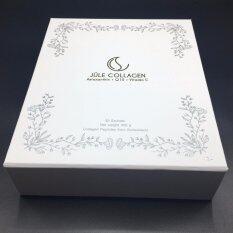 ราคา Jule Collagen จูลล์ คอลลาเจน Jüle Collagen กรุงเทพมหานคร
