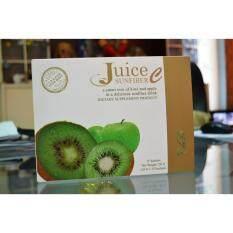 Juice Sunfiber C 15 ซอง จูส ซันไฟเบอร์ ซี ผลิตภัณฑ์เพื่อช่วยระบบขับถ่าย ถูก