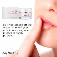 ราคา Juicy Skin Care Kis Su Yoghurt Lip Scrub ลิปคิสซึ ลิปสครับน้ำตาล Juicy Skin Care เป็นต้นฉบับ