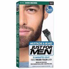 Just For Men : ย้อมหนวด ย้อมเครา ใน 5 นาที (สีน้ำตาลเข้ม M-45).