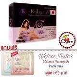 ซื้อ K Kollagen C 12000 Mg เคคอลลาเจน ซีพลัส 30 ซอง 1กล่อง ถูก Thailand