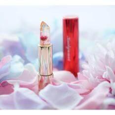 ราคา ราคาถูกที่สุด Kailijumei Jelly Lipstick Flamered