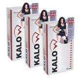 ขาย Kalo แกลโลผลิตภัณฑ์ดูแลลดน้ำหนัก 3 กล่อง ใน กรุงเทพมหานคร
