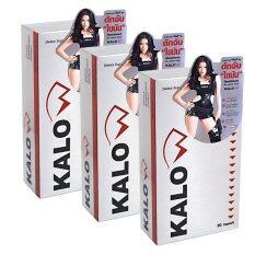 Kalo แกลโลผลิตภัณฑ์ดูแลลดน้ำหนัก 3 กล่อง เป็นต้นฉบับ