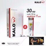 ซื้อ Kalow แกลโลว แกลโล อาหารเสริมลดน้ำหนัก กิ้บซี่ สำหรับคนลดยาก 30 แคปซูล 1 กล่อง Kalow