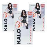 ซื้อ Kalow อาหารเสริมลดน้ำหนัก สำหรับคนลดยาก 30 แคปซูล X 3กล่อง ถูก กรุงเทพมหานคร
