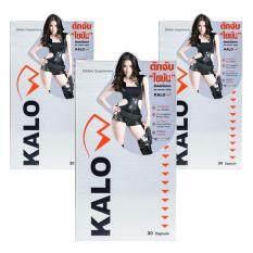 ราคา Kalow อาหารเสริมลดน้ำหนัก สำหรับคนลดยาก 30 แคปซูล X 3กล่อง Kalo เป็นต้นฉบับ