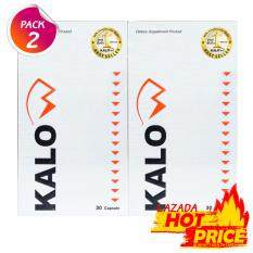 ซื้อ Kalow แกลโลว อาหารเสริมลดน้ำหนัก กิ้บซี่ สำหรับคนลดยาก 30 แคปซูล X2กล่อง Kalow ออนไลน์
