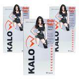 ซื้อ Kalow แกลโลว อาหารเสริมลดน้ำหนัก กิ้บซี่ สำหรับคนลดยาก 30 แคปซูล X3กล่อง ออนไลน์ ถูก