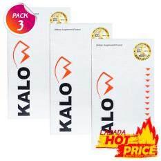 ซื้อ Kalow แกลโลว อาหารเสริมลดน้ำหนัก กิ้บซี่ สำหรับคนลดยาก 30 แคปซูล X3กล่อง