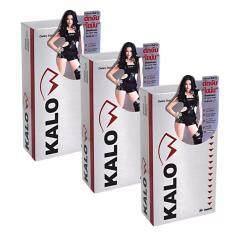 ขาย ซื้อ ออนไลน์ Kalow แกลโลอาหารเสริมลดน้ำหนัก 30 แคปซูล 3 กล่อง