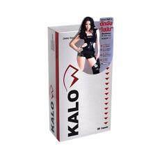 ขาย Kalow แกลโล อาหารเสริมลดน้ำหนัก สำหรับคนลดยาก 30 แคปซูล 1 กล่อง ถูก ไทย