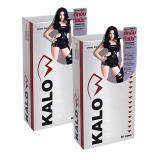 Kalow แกลโล อาหารเสริมลดน้ำหนัก สำหรับคนลดยาก 30 แคปซูล 2 กล่อง ถูก