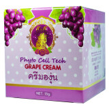 ราคา K K Beautiful Grape Cream ครีมองุ่นหน้าใส ลดสิวฝ้า กระ กระปุกใหญ่ 15 กรัม 1 กล่อง K K ใหม่