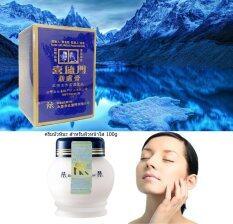 ซื้อ Kangzen Kristine Ko Kool Refreshing Creamบัวหิมะ สำหรับผิวหน้า คังเซน คริสติน โคคูล รีเฟรชชิ่ง ครีม100G ออนไลน์ ไทย