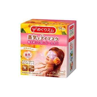 KAO 14 ชิ้น Orange Essential Fragrance Relaxed Steam Eye Mask
