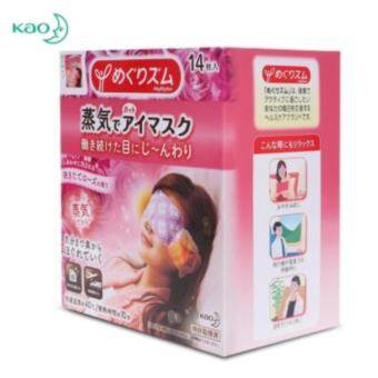 KAO 14 Pads Rose Essential Fragrance Relaxed Steam Eye Mask