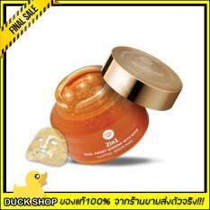 Karmart 2In1 Snail Honey Ginseng With Gold Sleeping Serum Mask Cathy Doll Secret Recipe เซรั่มสลีปปิ้งมาส์ก ผิวอ่อนเยาว์ชั่วข้ามคืน70G เป็นต้นฉบับ