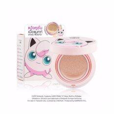 ราคา Karmart Aa Matte Powder Cushion Oil Control Spf50 Pa 15G Cathy Doll Pokemon Edition สำหรับผิวขาวเหมาะสำหรับผิวโทนชมพู 23 Light Beige ใหม่