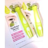 ราคา Karmart Aloe Vera Fresh Collagen Eye Roller Serum ลูกกลิ้งเซรั่มบำรุงรอบดวงตา 15G 2 ชิ้น ใหม่