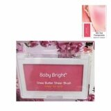 ราคา Karmart Baby Bright Shea Butter Sheer Blush 8G 02 Red Pomegranate ใหม่ล่าสุด