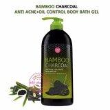 ขาย Karmart Bamboo Charcoal Anti Acne Oil Control Body Bath Gel เจลอาบน้ำถ่านไม้ไผ่ ดีท็อกซ์ลดมันกันสิว 500 Ml ออนไลน์ ใน ไทย
