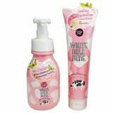 Karmart Body Shower Mousse 350Ml Cathy Doll White Milk Shine Peeling Body Scrub 320Ml ถูก