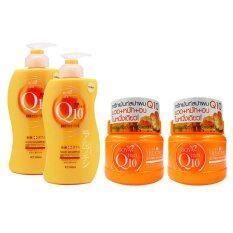 ขาย Karmart Boya Shampoo Q10 500Ml 2 ขวด Hair Treatment Q10 100G Boya 2 กระปุก ถูก
