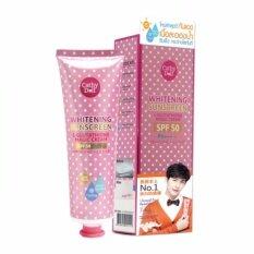 ขาย Karmart Cathy Doll L Glutathione Magic Cream Spf 50 Pa 138Ml ผู้ค้าส่ง