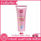 ทบทวน Karmart Cathy Doll L Glutathione Magic Cream Spf 50 Pa 138Ml Cathy Doll
